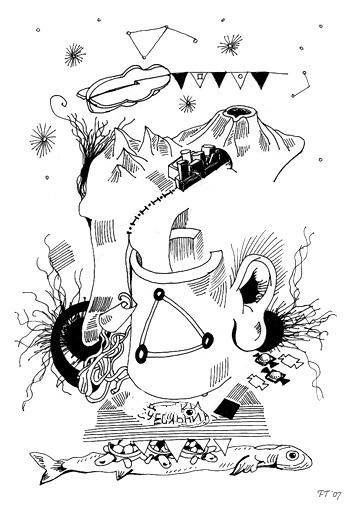 素描画,抽象画,超现实主义